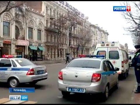 По Ростовской области сегодня прокатилась волна сообщений о заминировании