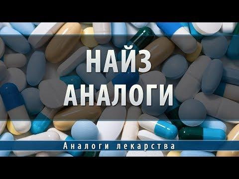Таблетки Имодиум: инструкция по применению, цена, отзывы