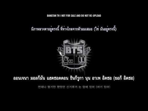 [Karaoke Thaisub] BTS - Born Singer