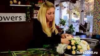Свадебная композиция на стол - мастер-класс от Флора2000.ру. Как сделать свадебную композицию.