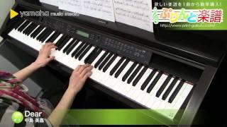 使用した楽譜はコチラ http://www.print-gakufu.com/score/detail/76891...