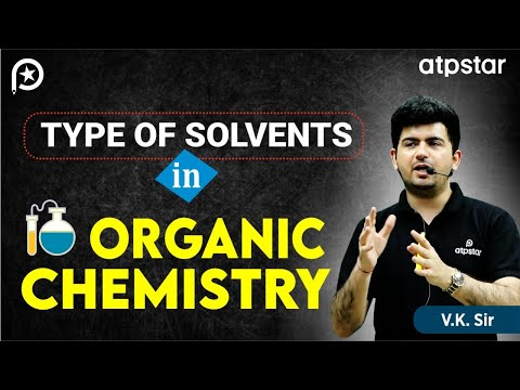 Type of solvents ( Polar protic and aprotic solvent) -JEE Advanced || Mains (Hinglish)