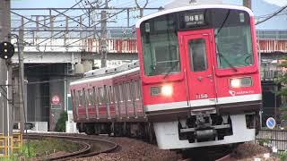 【ベルニナ塗装車】小田急1000形(1058F) 『さよならサンナナイベント』ツアーに伴う団体専用列車