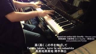 Sword Art Online Ed 2: Overfly -Full Piano Cover + Lyrics