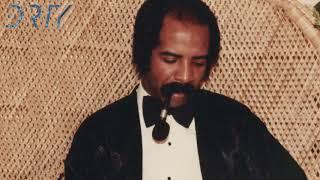"[FREE] Drake Type Beat 2019 - ""Bands"" Hip Hop/Rap/Electronic Instrumental [Prod. By drty]"