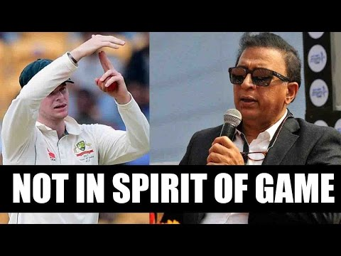 Steve Smith DRS Row : Sunil Gavaskar feels Australia violated spirit of game | Oneindia News