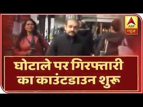 World Exclusive: Nirav Modi Keeps Mum On Bank Fraud Question   ABP News