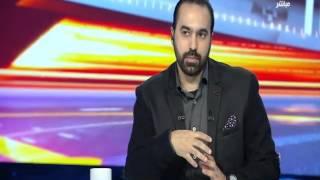الصحفي عبد الشافي صادقسفتح النار على عيسي حياتو     شاهد ماذا قال!