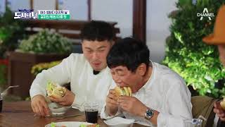 (크왕) 드디어 완성! 갈치의 색(色) 다른 맛! '뫼비우스 갈치 3단 버거'☆ thumbnail