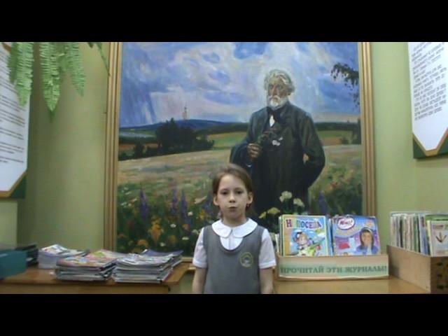 Изображение предпросмотра прочтения – ПолинаКирюхина читает произведение «Чародейкою Зимою…» Ф.И.Тютчева