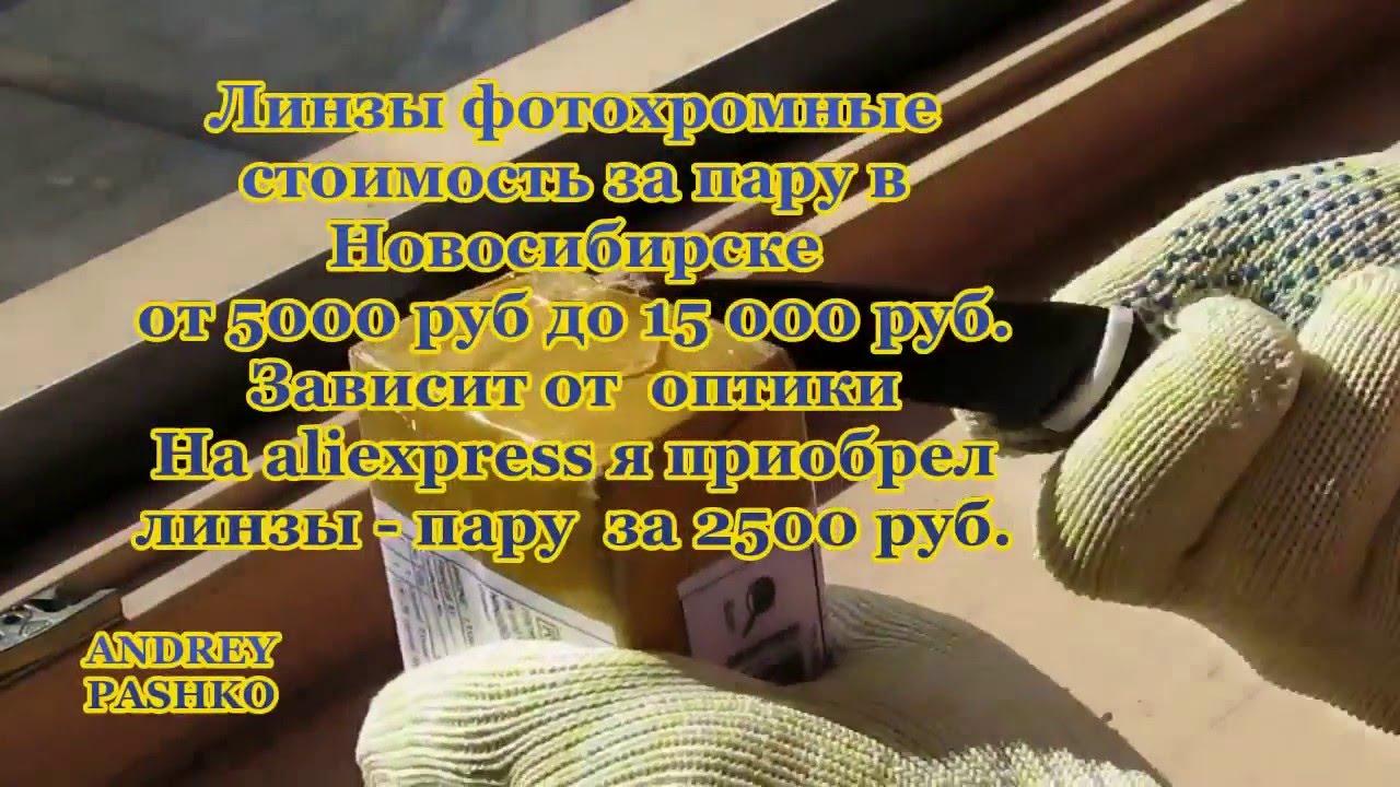dji mavic pro купить в новосибирске - YouTube