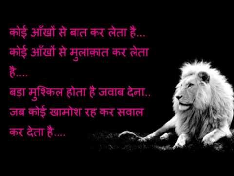 Www.jokesfunnyshayari.com-Love Shayari Hindi Images Download 2018