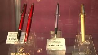 Перьевые ручки(Сегодня подарочные перьевые ручки редко используются в повседневной жизни, но, тем не менее, они не переста..., 2013-07-18T13:53:04.000Z)