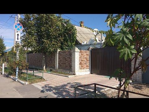 Продается дом в г. Херсон, по ул. Куйбышево