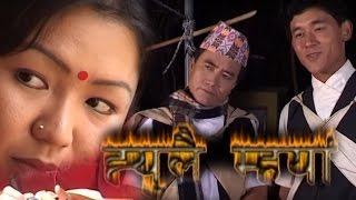 Superhit Gurung Full Movie 2016 - HYEULAI MHAYAN Ft. Raju Gurung, Maya Gurung, Durga Gurung