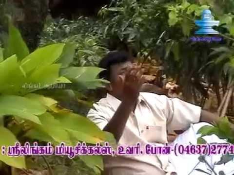Uvari - Suyambulinga Swami Greatness - Aarumuga Nainar