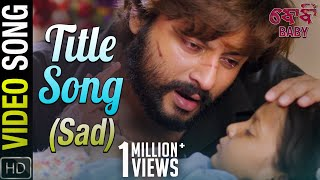 BABY Title Song (Sad) | Full Video Song | Baby Odia Movie | Anubhav Mohanty, Preeti, Poulomi, Jhilik