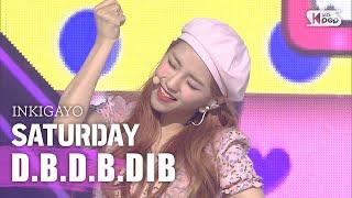 D.B.D.B.DIB
