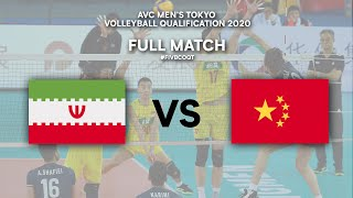 IRI vs. CHN - Full Match | AVC Men's Tokyo Volleyball Qualification 2020