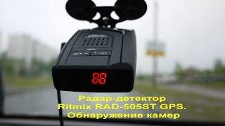 видео Радар-детектор Ritmix. Антирадар Ритмикс купить в Москве
