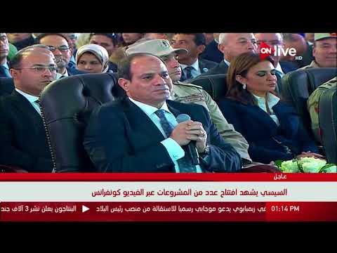 أحد المواطنين يناشد الرئيس السيسي بالعفو عن فلاحي كفر الشيخ من غرامات الرى