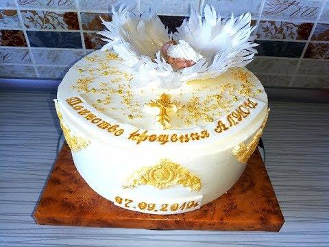 Кремовый торт на Крещение
