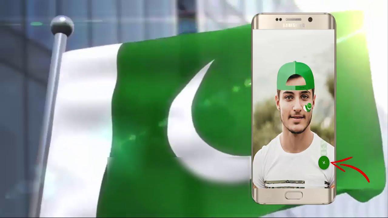 14 August Photo Editor 2019 Pakistan Flag Frame promo video