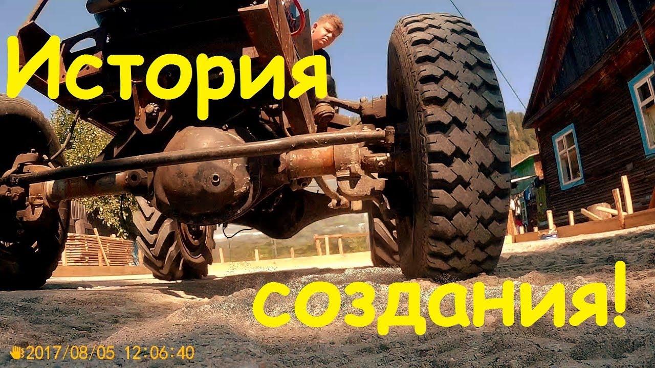 Самодельный трактор 4Х4. Обзор