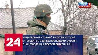 Зеленский придумал план по Донбассу. 60 минут от 06.12.19