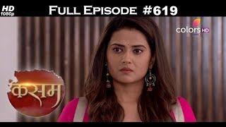 Kasam - 25th July 2018 - कसम - Full Episode