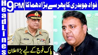 Fawad Chaudhry makes another Fiery Announcement | Headline & Bulletin 9 PM | 8 October 2018 | Dunya