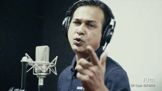 Bangla New Song 2016 | Saat Sagor By Asif Akbar | Studio Version