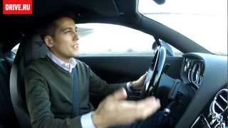 2012 Bentley Сontinental GT — обзор Михаила Петровского, DRIVE.RU