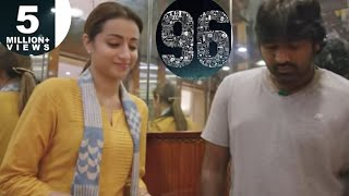 96 movie song
