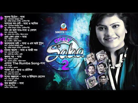 Only Saba 2 by Saba (2015)  |  Sangeeta official song