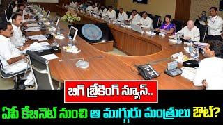 chandra babu news| chandra babu news|Tdp news| TDP Latest news|Telugu news