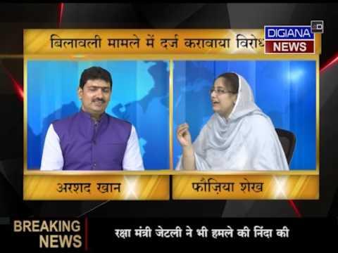 Digiana News Indore - Special Talk to Fozia Sheikh
