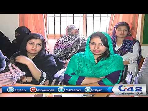 محکمہ سوشل ویلفیئروبیت المال پنجاب کے زیراہتمام بچوں کےخلاف تشددکی روک تھام کیلئےٹریننگ ورکشاپ کا