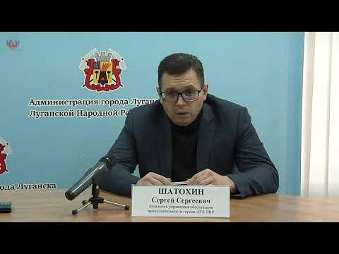 lgikvideo: О восстановлении дорожной инфраструктуры и ремонте объектов жилого фонда