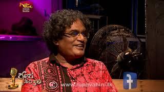 2020-10-23 | අපේ සිංදුව | Ape Sinduwa | Programme 26 | @Sri Lanka Rupavahini Thumbnail