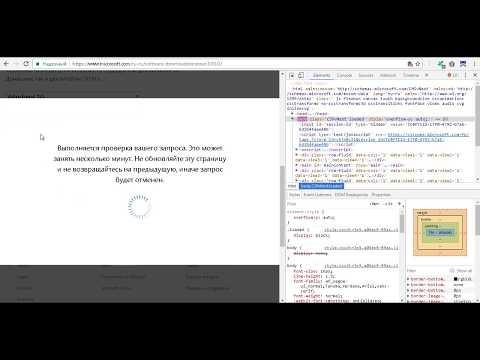 Apache OpenOffice - свободный и открытый офисный пакет