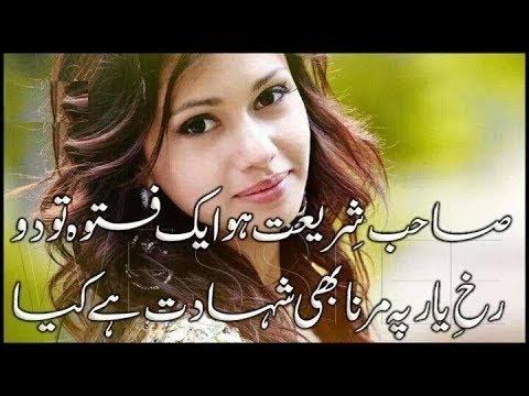 Best collection of Heart Touching 2 Line Urdu Poetry|Adeel Hassan|Sad Poetry|Hindi Poetry|2line poet