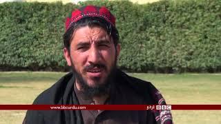 منظور پشتین کا خصوصی انٹرویو: قبائل کو ایک ترجمانی کی آواز چاہیے تھی ۔ بی بی سی اردو