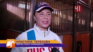 Новости конного спорта/Екатеринбург