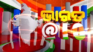 Bharat @ 10 || 10 PM News Bulletin || 03 March 2021 || Kalinga TV