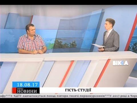 ТРК ВіККА: Гість студії – депутат Черкаської міської ради Павло Карась
