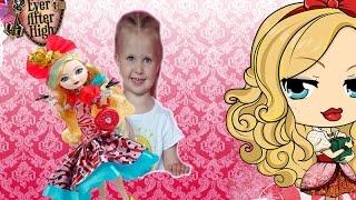 Красивая кукла для красивой девочки!Эппл Вайт, Эвер Афтер Хай  (Apple White, Ever After High)