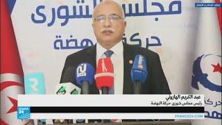 رئيس مجلس شورى النهضة يتحدث عن واجبات الحكومة التونسية