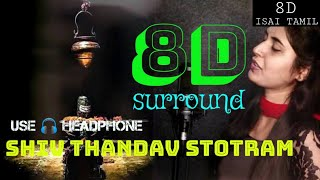 Shiv Tandav stotram 8d audio    female version   8d bass boosted    8D ISAI TAMIL