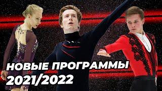 Авербух поставил короткую для Коляды Самарин в роли Адама Москвина и Мишин получили премию ISU